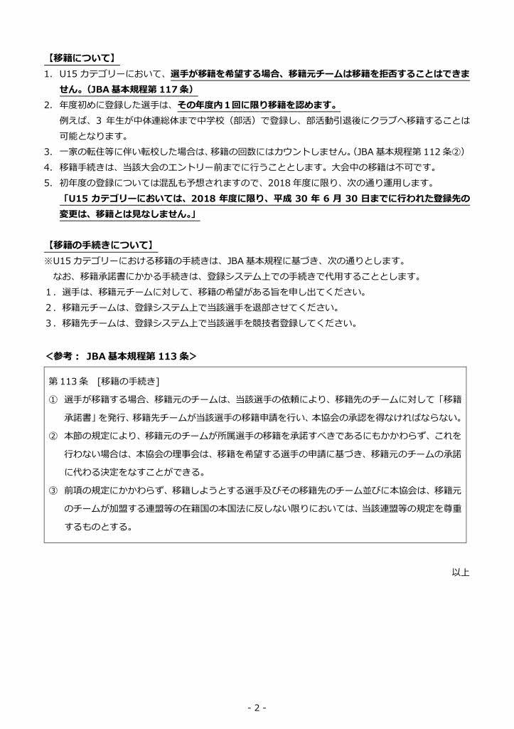 f:id:miyashita4282:20180523143123j:plain