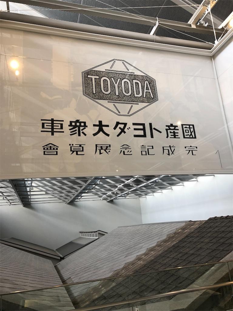 f:id:miyasho-co:20200219100919j:plain