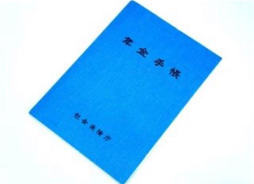 f:id:miyasho-co:20200219175429j:image