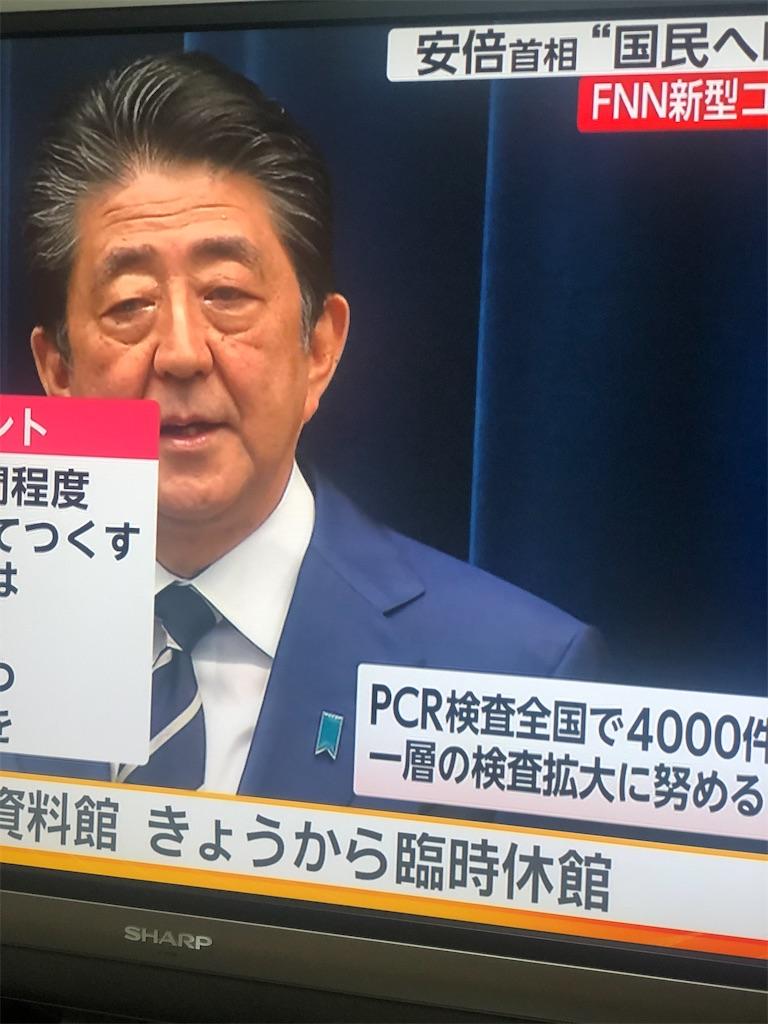 f:id:miyasho-co:20200229181533j:image