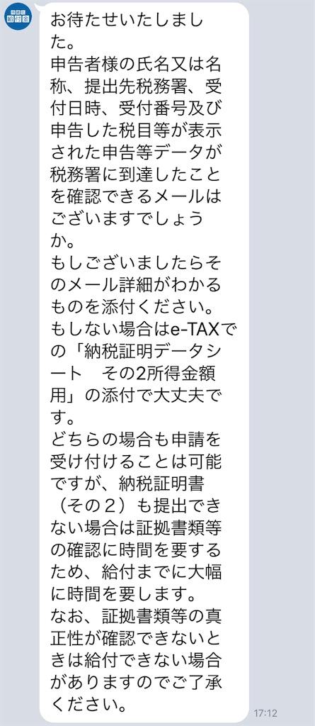 f:id:miyasho-co:20200511201201j:image