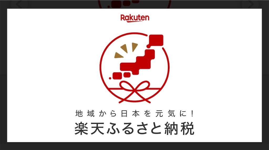 f:id:miyasho-co:20201227150402j:image