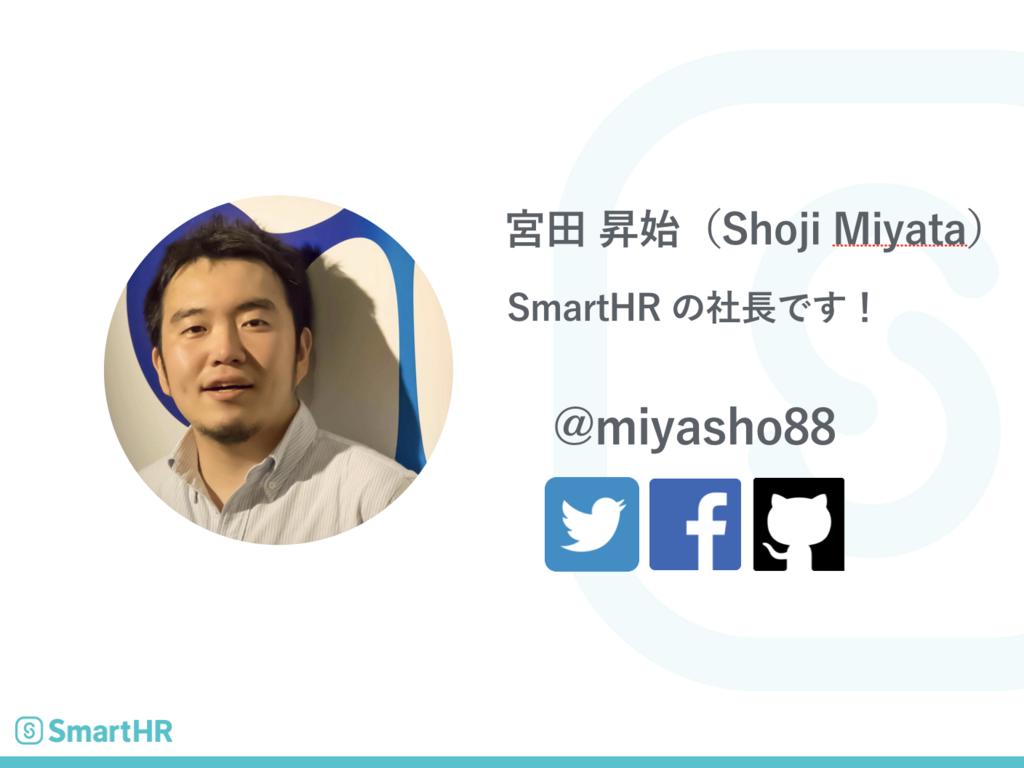 f:id:miyasho88:20180601104511p:plain