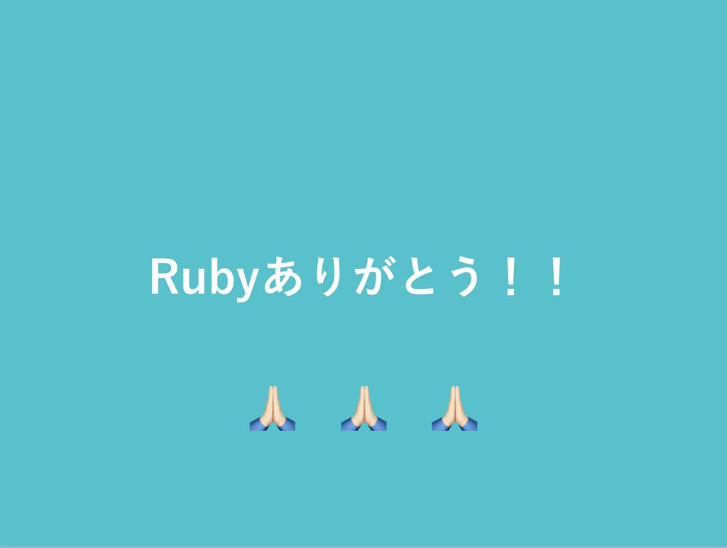 f:id:miyasho88:20180601105009p:plain