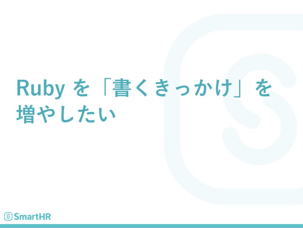 f:id:miyasho88:20180601105056p:plain