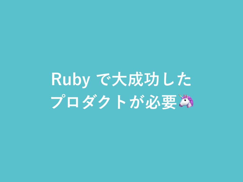 f:id:miyasho88:20180601105105p:plain