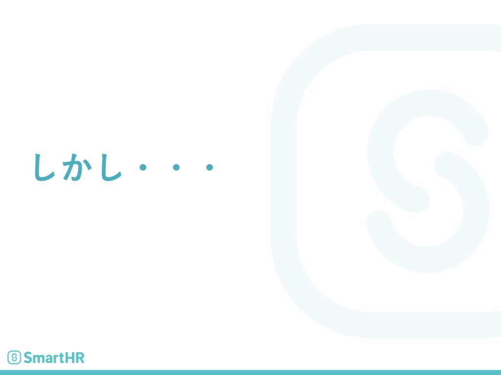 f:id:miyasho88:20180601105257p:plain