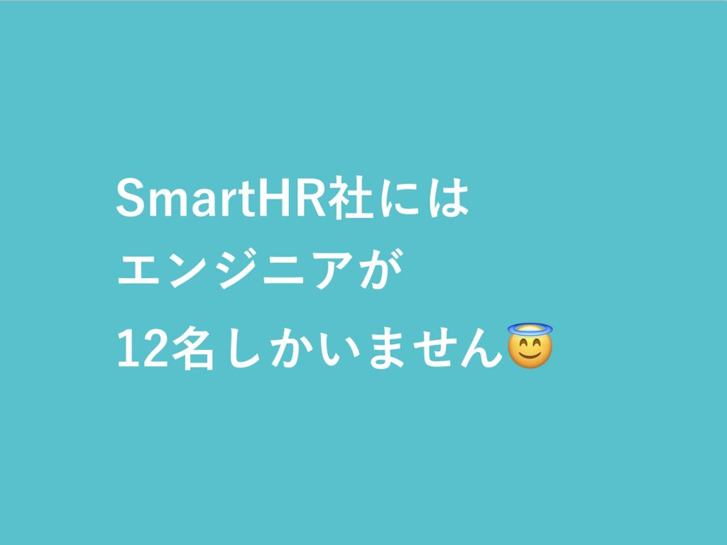 f:id:miyasho88:20180601105312p:plain