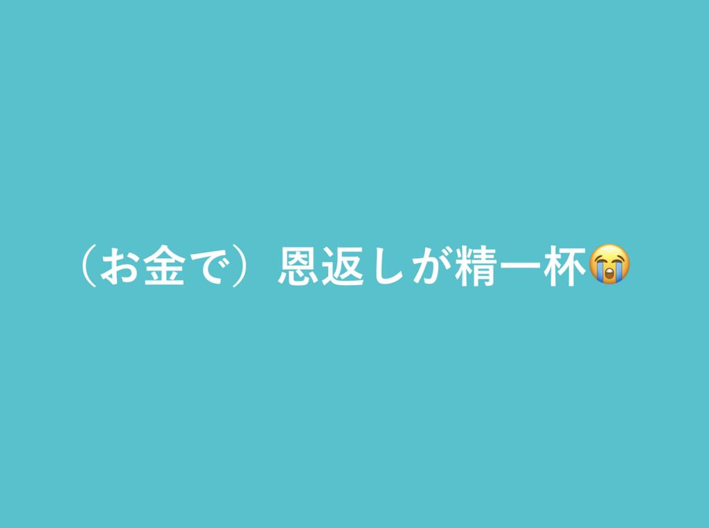 f:id:miyasho88:20180601105335p:plain