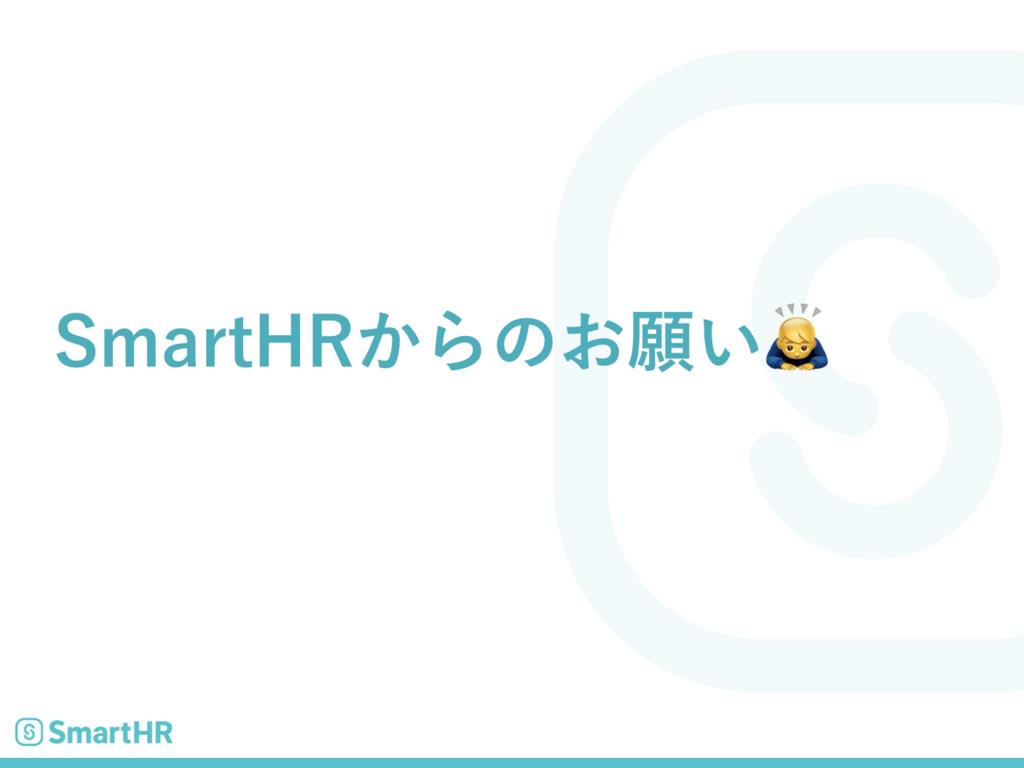 f:id:miyasho88:20180601105356p:plain