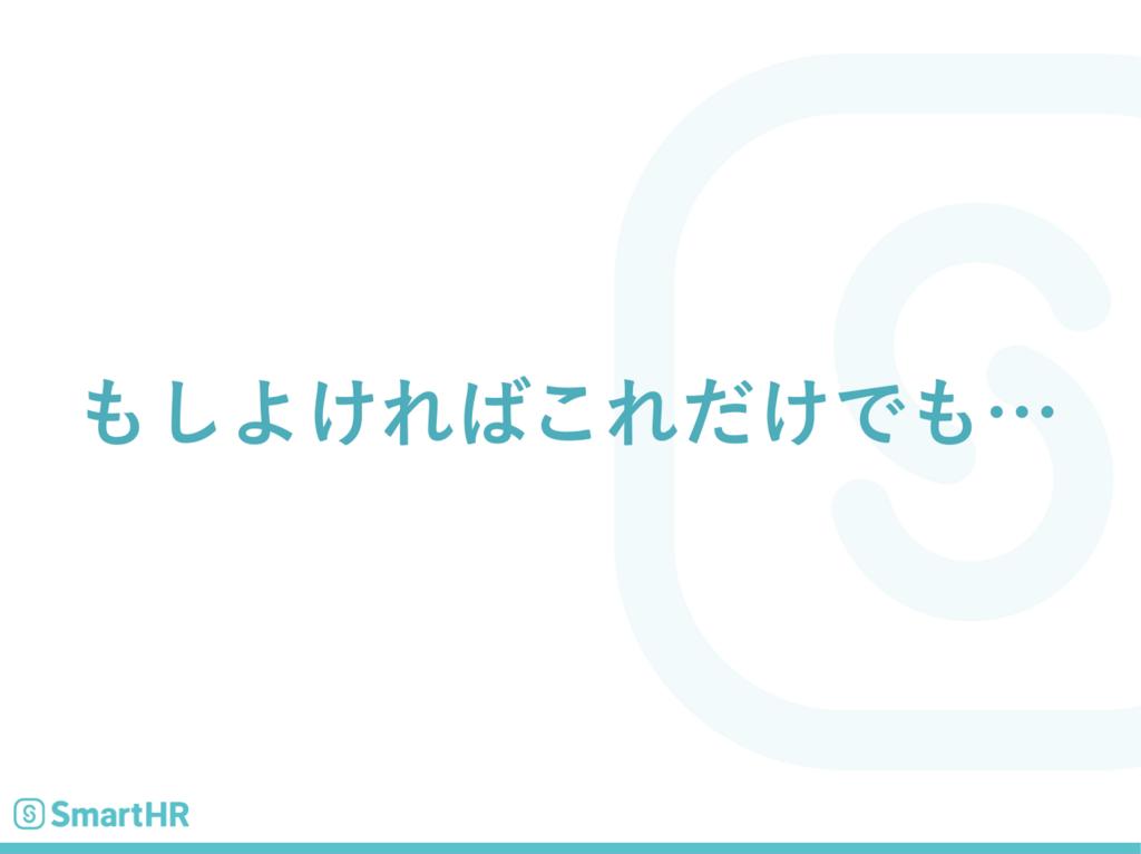f:id:miyasho88:20180601105428p:plain