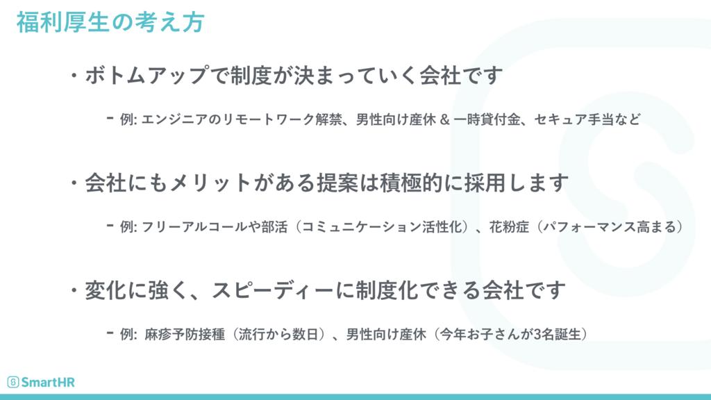 f:id:miyasho88:20190311161800p:plain