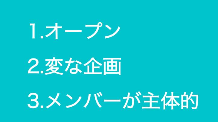 f:id:miyasho88:20190425122427p:plain