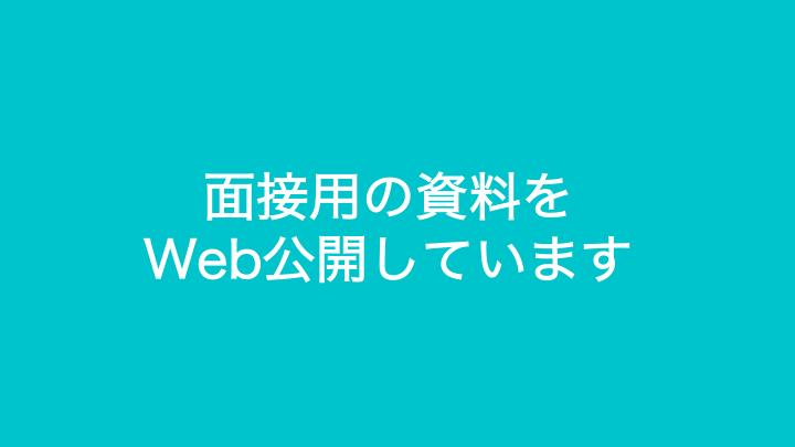 f:id:miyasho88:20190425122448p:plain