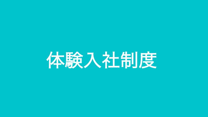 f:id:miyasho88:20190425140516p:plain