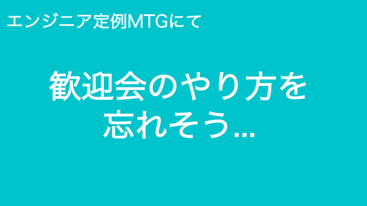 f:id:miyasho88:20190425140558p:plain