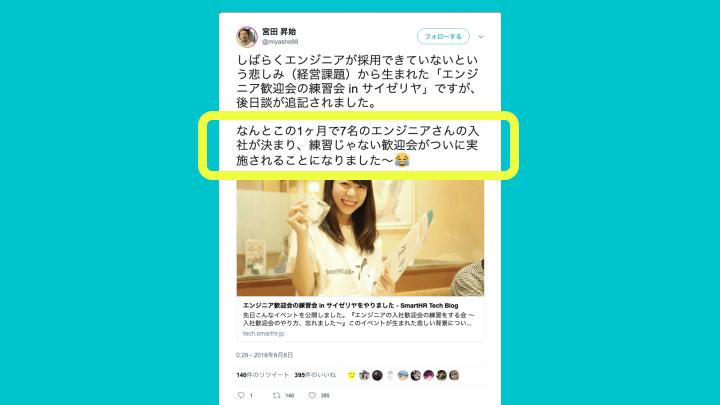 f:id:miyasho88:20190425140701p:plain