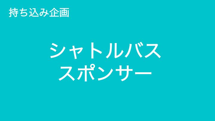 f:id:miyasho88:20190425140757p:plain