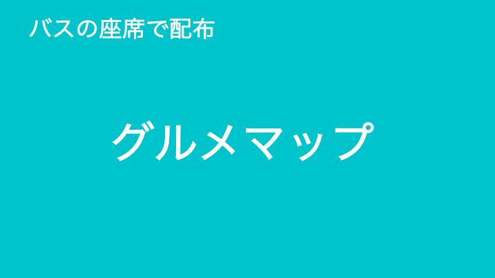 f:id:miyasho88:20190425140838p:plain