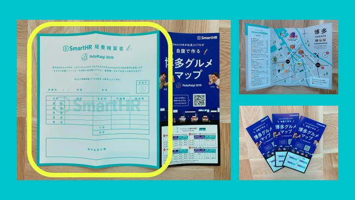 f:id:miyasho88:20190425140920p:plain