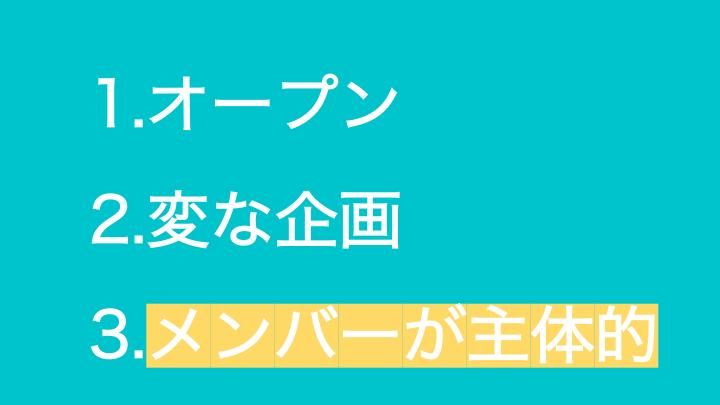 f:id:miyasho88:20190425140935p:plain