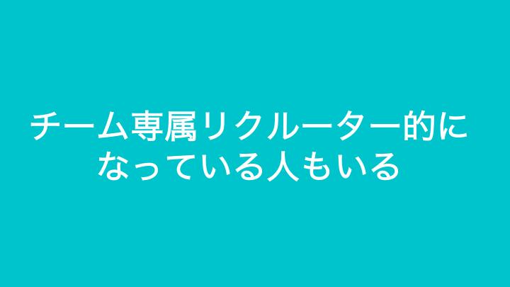 f:id:miyasho88:20190425141045p:plain