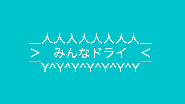 f:id:miyasho88:20190425141119p:plain