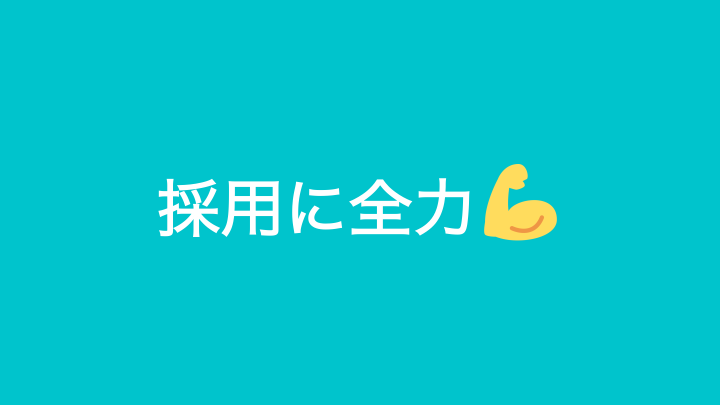 f:id:miyasho88:20190425141219p:plain