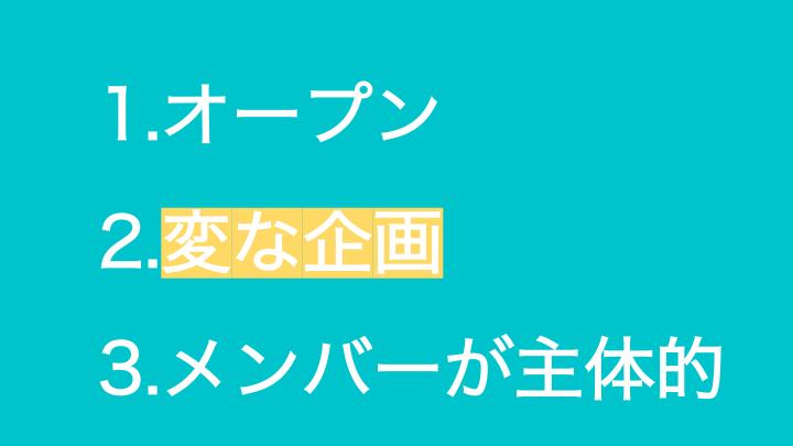 f:id:miyasho88:20190425153037p:plain