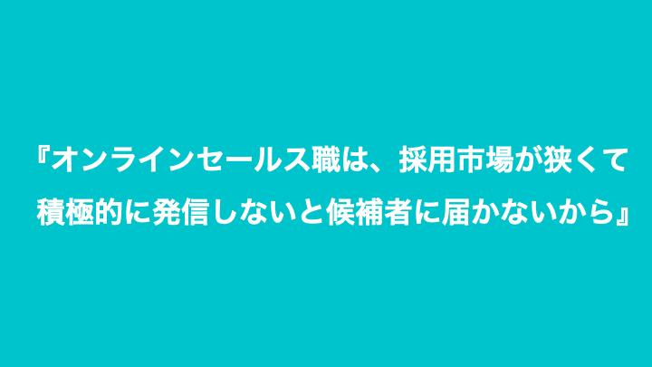 f:id:miyasho88:20190426092549p:plain