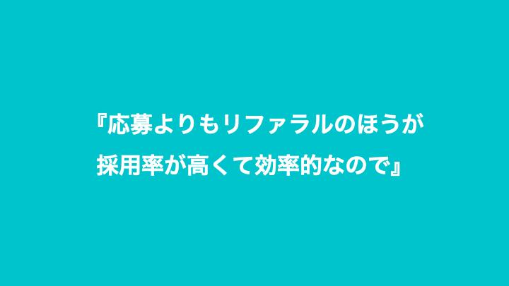 f:id:miyasho88:20190426092559p:plain