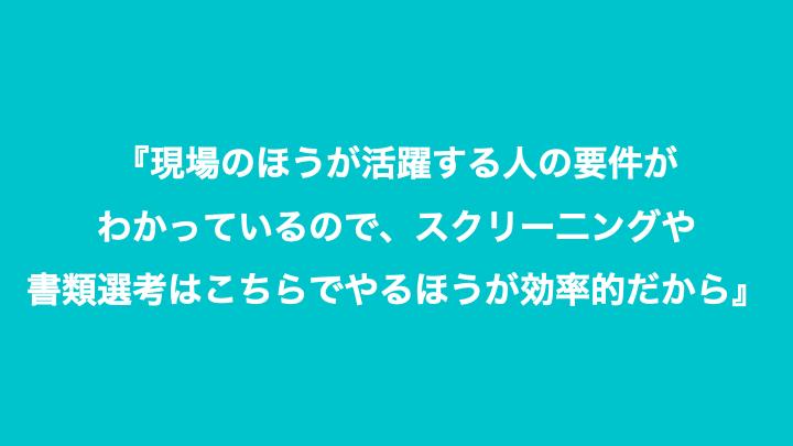 f:id:miyasho88:20190426092612p:plain