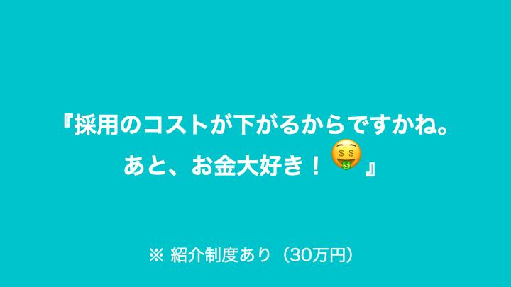 f:id:miyasho88:20190426092630p:plain