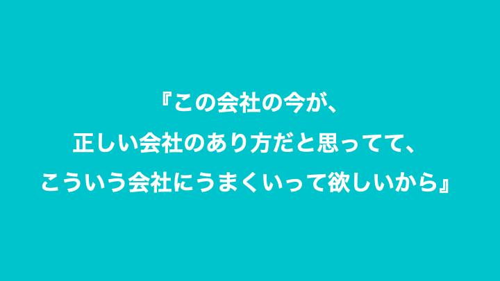 f:id:miyasho88:20190426094009p:plain