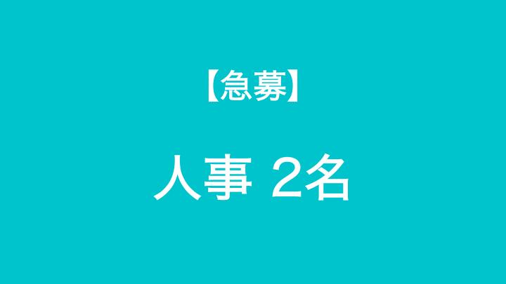 f:id:miyasho88:20190426094809p:plain