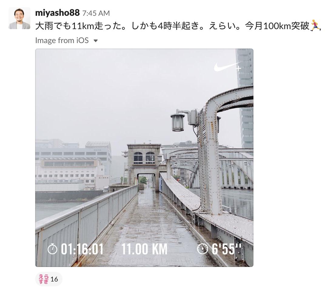 f:id:miyasho88:20190930140348p:plain