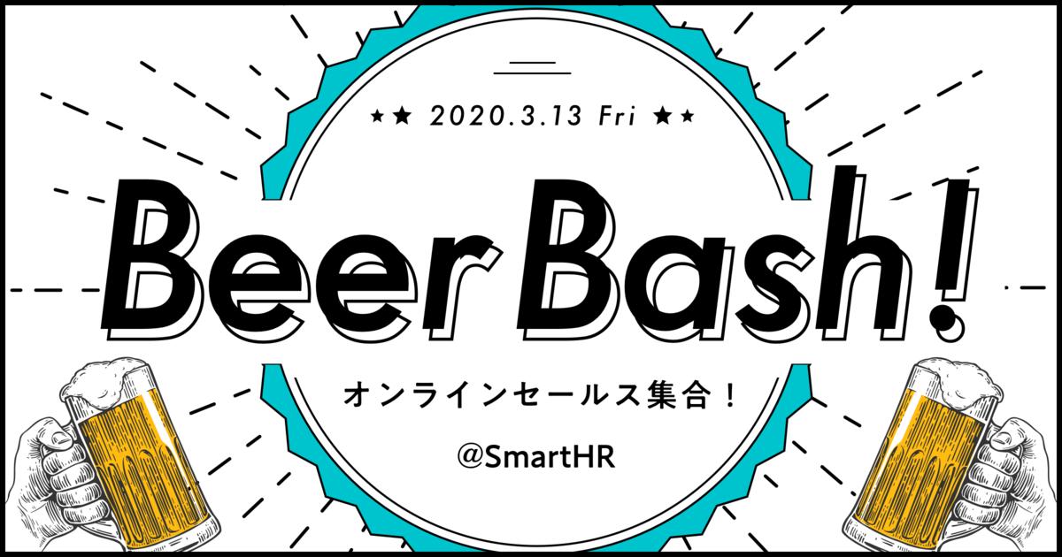 f:id:miyasho88:20200130104239p:plain