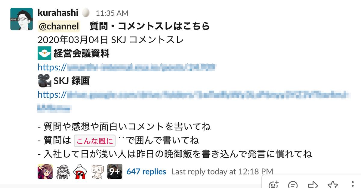 f:id:miyasho88:20200304171852p:plain