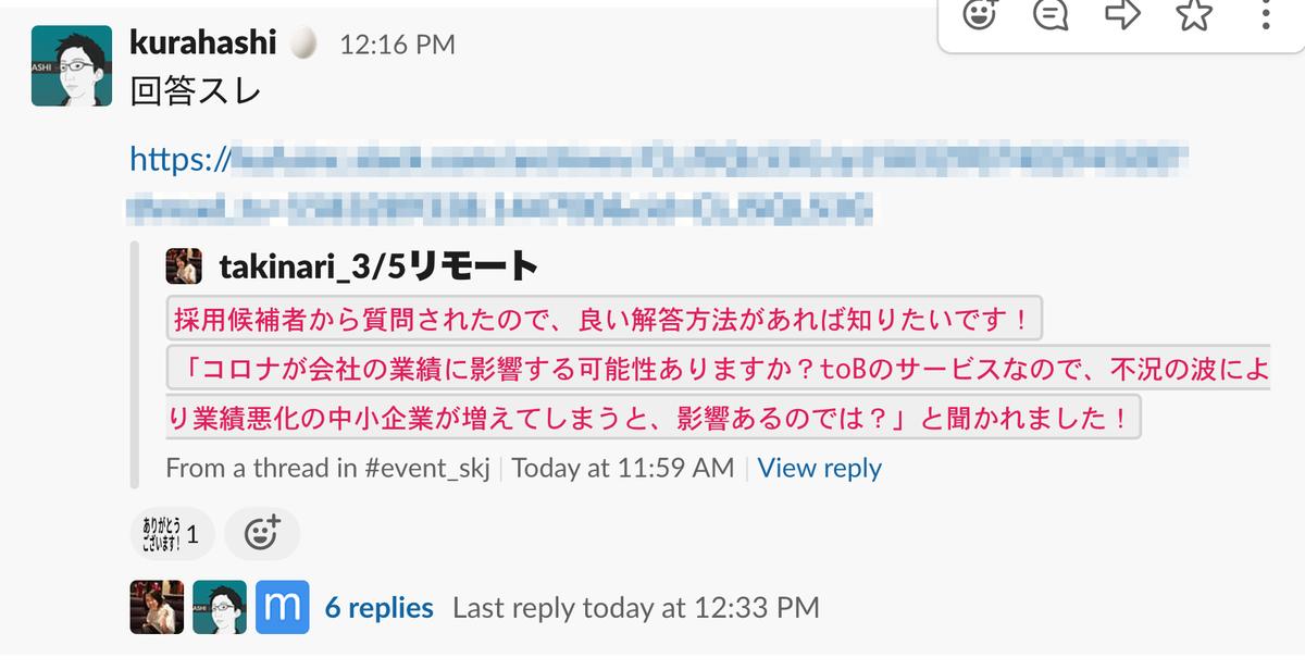 f:id:miyasho88:20200304173122p:plain