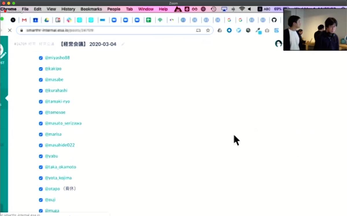 f:id:miyasho88:20200304174702p:plain