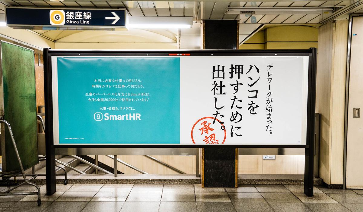 f:id:miyasho88:20200422104952j:plain
