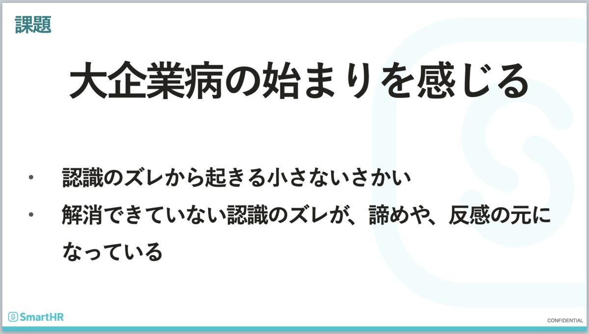 f:id:miyasho88:20200923172108p:plain