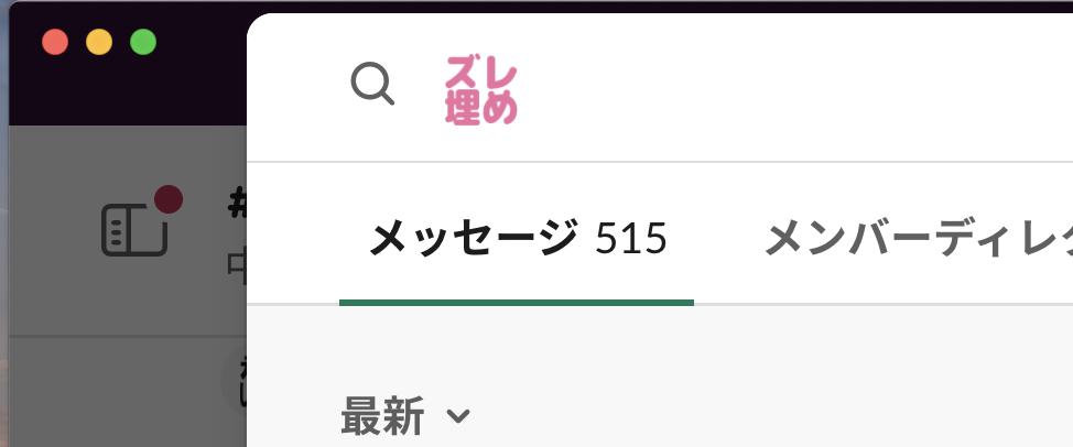 f:id:miyasho88:20200924171957p:plain