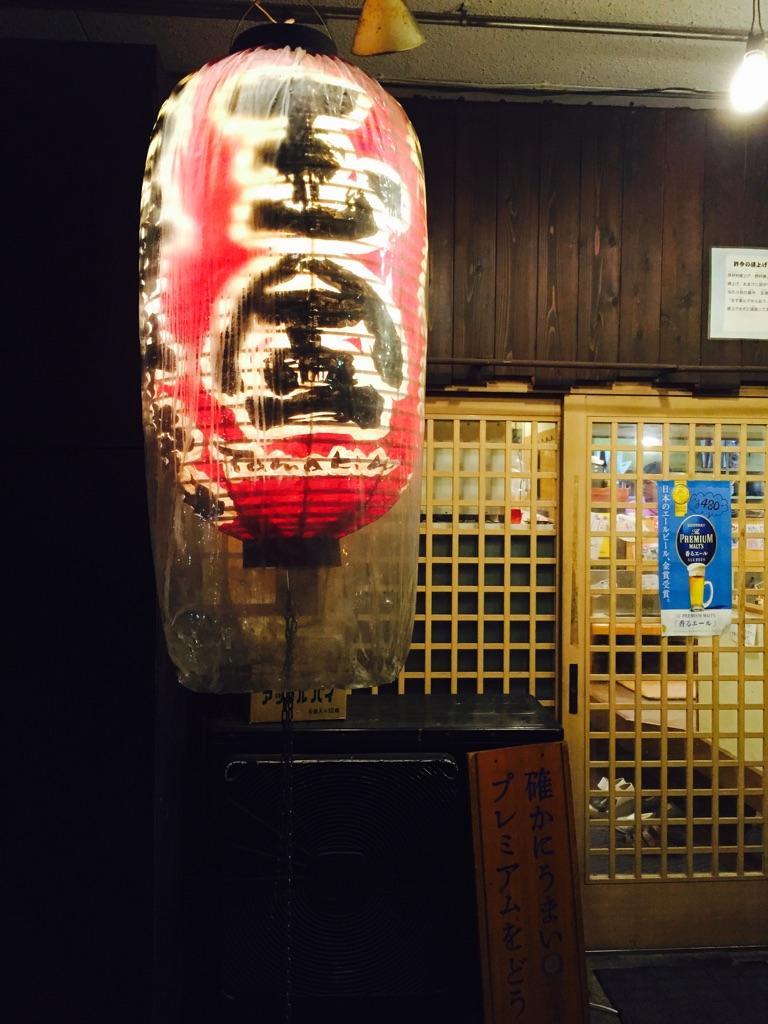 f:id:miyasuko:20160812201639j:plain