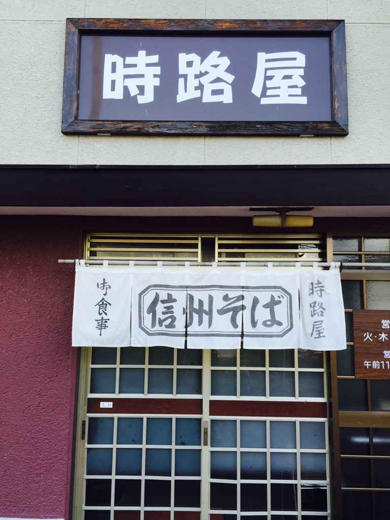 f:id:miyasuko:20160814220511j:plain