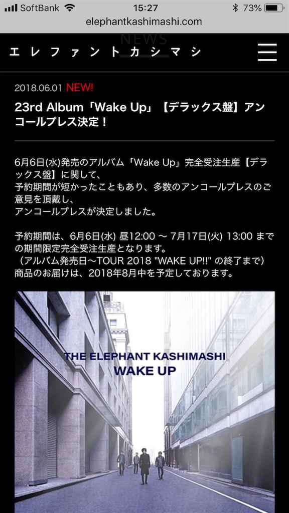 f:id:miyasuzume:20180601152921p:image