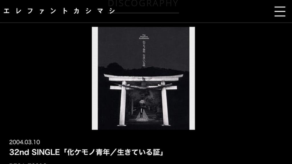 f:id:miyasuzume:20180627124918p:image