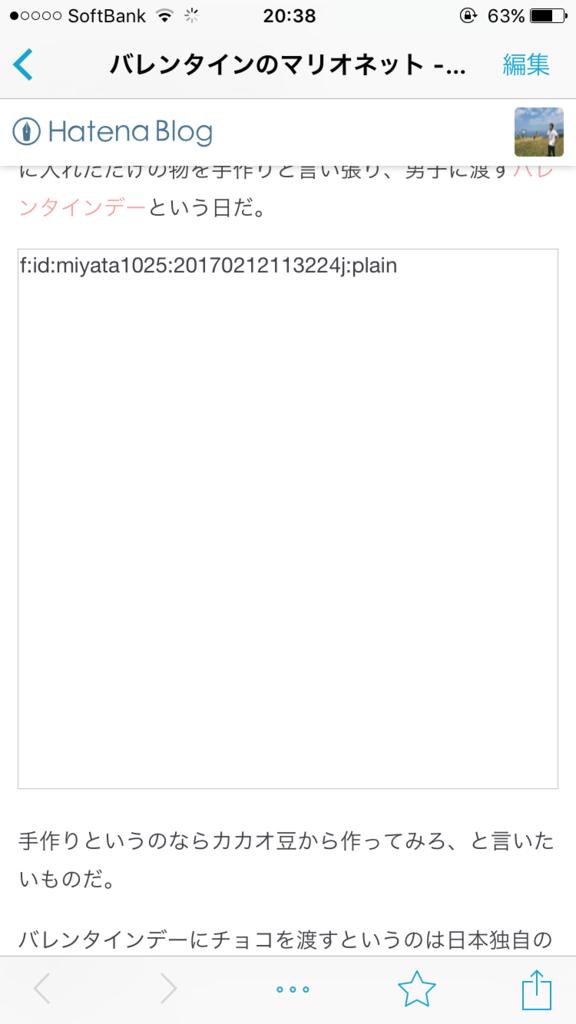 f:id:miyata1025:20170314210020p:plain