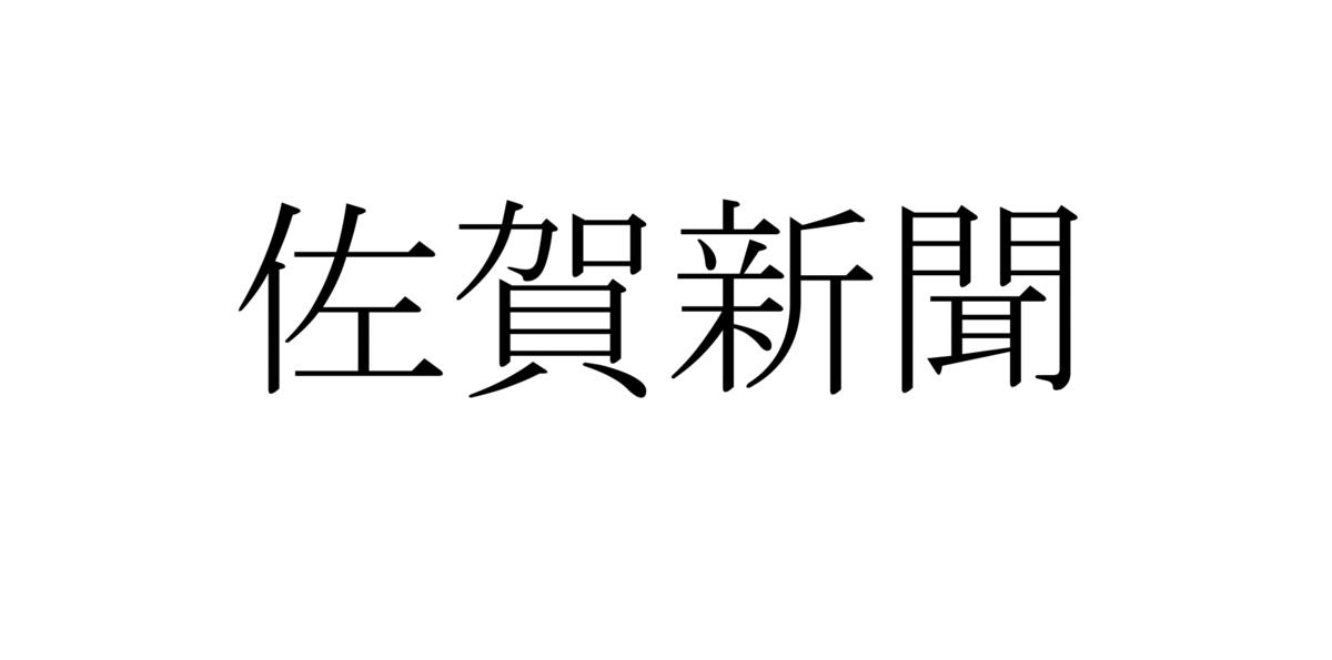 f:id:miyateu:20190420185801p:plain