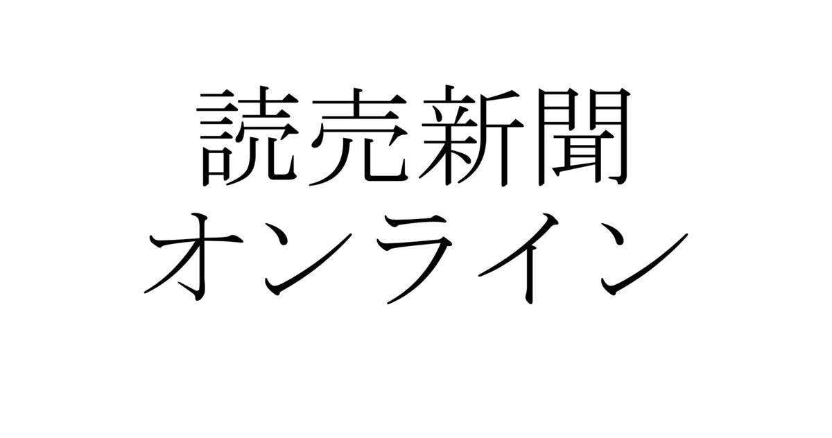 f:id:miyateu:20190420185909p:plain